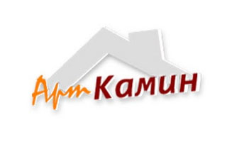 Компания Арт Камин - продажа каминов и печей в Санкт-Петербурге