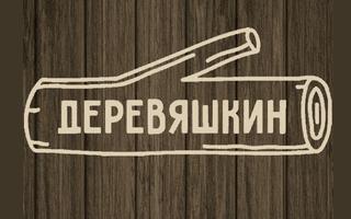 Компания Деревяшкин - производство пиломатериалов