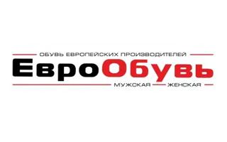 Компания ЕвроОбувь - обувь европейских производителей
