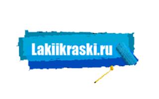 Компания Лаки и Краски - продажа красок и других материалов для строительства