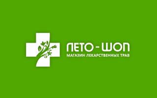 Лето-шоп - магазин лекарственных трав