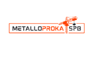 Компания Металлопрокат СПб - поставки металлопроката