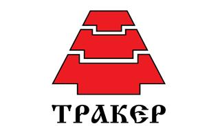 Компания Тракер - металлообрабатывающая компания