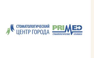 Cтоматологический центр в Санкт-Петербурге