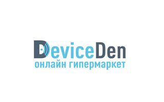 Компания DeviceDen - системы безопасности