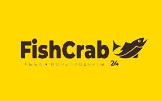 Интернет-магазин FishCrab24 - продукция высокого качества