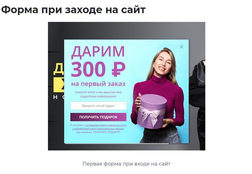 Настройка триггерных рассылок в интернет-магазине